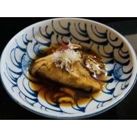 Kama (Carrillera) De Pescado Con Salsa De Dashi